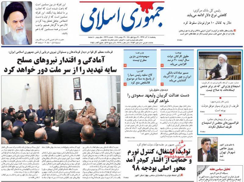 مانشيت طهران: عمدة جديد لطهران وظريف يحظى بدعم قم في مواجهة الاستجواب 6