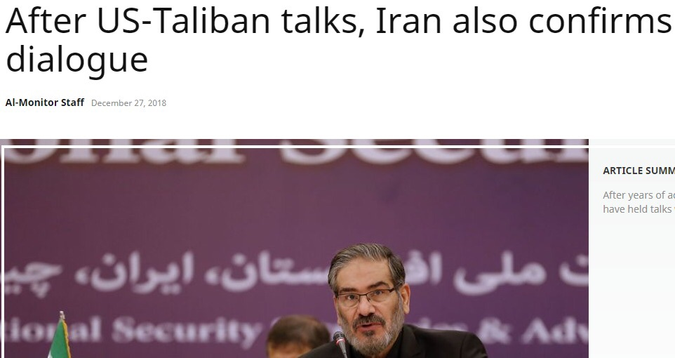 واشنطن - طهران: سباق أميركي - إيراني في الحوار مع حركة طالبان 1