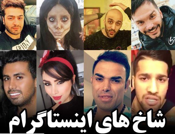 """شبابيك إيرانية/ شباك الأربعاء: سيارة إسعاف للحيوانات و""""المؤثرون"""" على الشاشة الذهبية 4"""