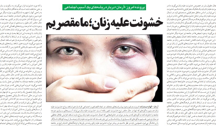 شبابيك إيرانية/شباك الثلاثاء: تجاهر بالمخدرات وتجاهل لأدب الحرب 1