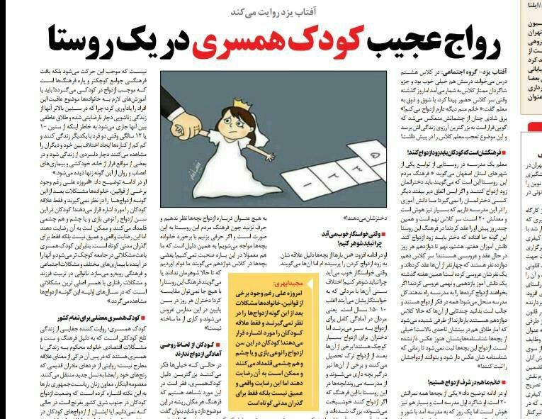 شبابيك إيرانية/ شباك السبت: مصائب المخدرات ورواية استثنائية عن الأدب الساخر 3