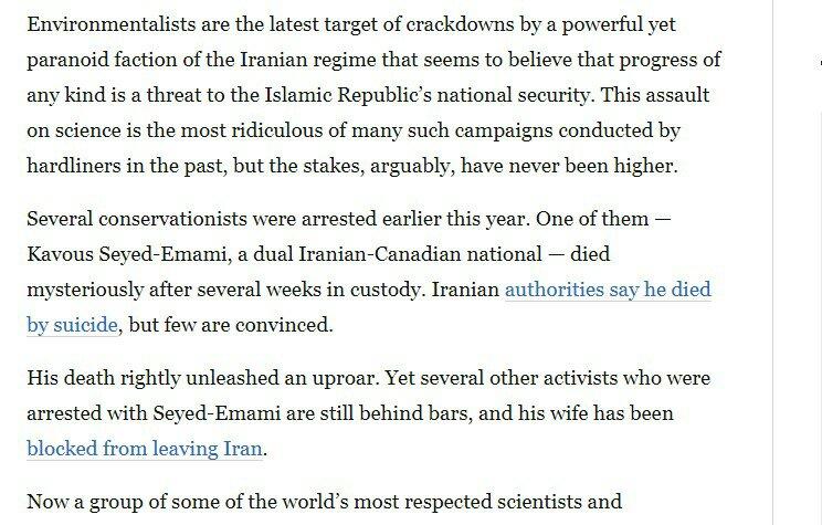 واشنطن - طهران: عقوبات إدارة ترامب لن تؤثر على الإنفاق العسكري الإيراني 2