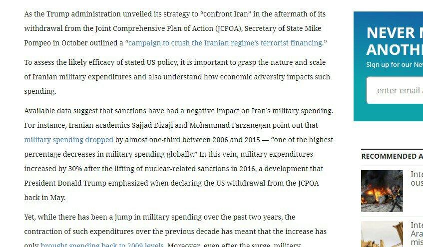 واشنطن - طهران: عقوبات إدارة ترامب لن تؤثر على الإنفاق العسكري الإيراني 1