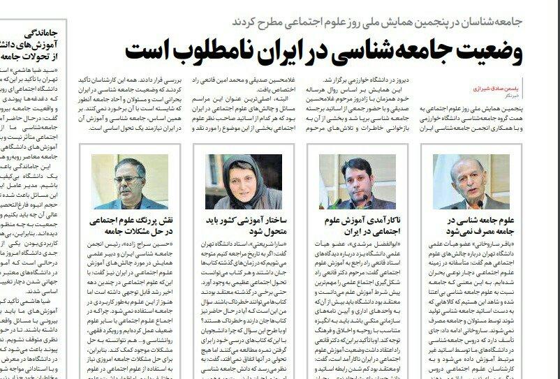 """شبابيك إيرانية/ شباك الأربعاء: سيارة إسعاف للحيوانات و""""المؤثرون"""" على الشاشة الذهبية 1"""