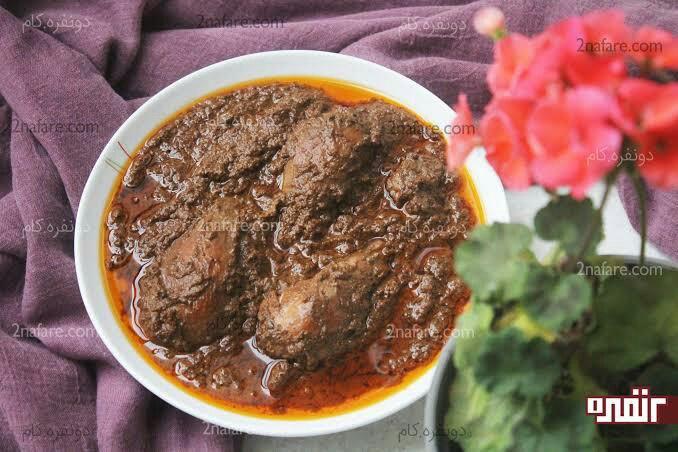 خمسة من إيران: خمسة من أشهر الأطباق الإيرانية 4