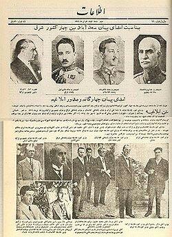 شخصيات إيرانية: رضا شاه.. مؤسس البهلوية المهووسة بالغرب 4