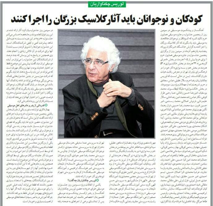 شبابيك إيرانية/ شباك السبت: طلاب مع وقف التنفيذ وأكثر الروايات الإيرانية مبيعاً 3