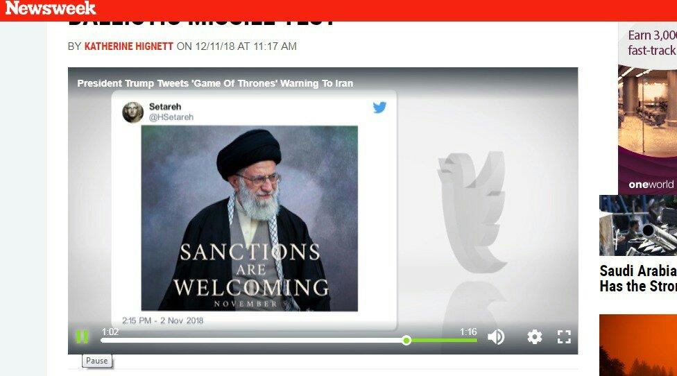 "واشنطن- طهران: ""نيوزويك"" تسخر من عقوبات ترامب على طهران 1"