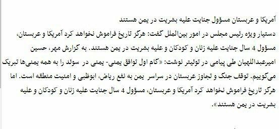 بين الصفحات الإيرانية: أوروبا لن تلبي احتياجات إيران وروحاني سينتصر أمام أحمدي نجاد 3