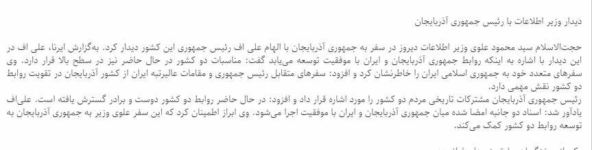 بين الصفحات الإيرانية: أوروبا لن تلبي احتياجات إيران وروحاني سينتصر أمام أحمدي نجاد 2