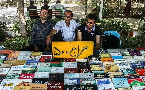 شبابيك إيرانية/ شباك الأحد: تهريب التراب والكتب 3