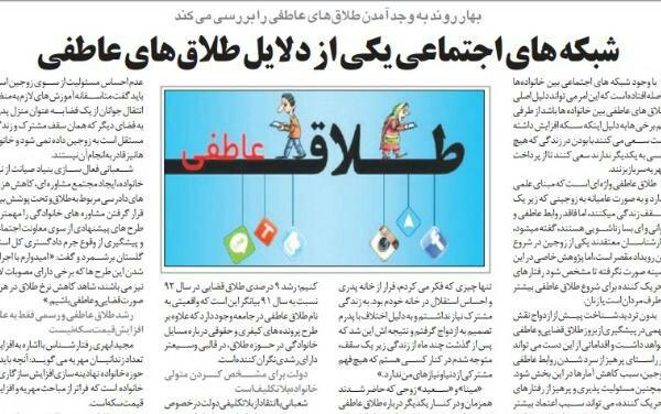 شبابيك إيرانية/ شباك الأحد: تهريب التراب والكتب 1