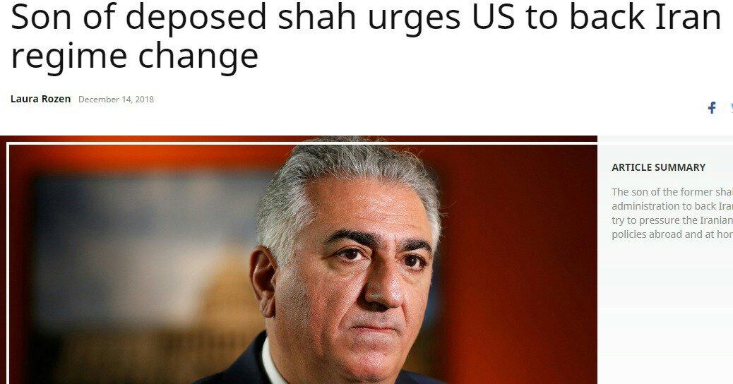 واشنطن- طهران: الواشنطن بوست ترد على تغريدة ترامب عن إيران 2