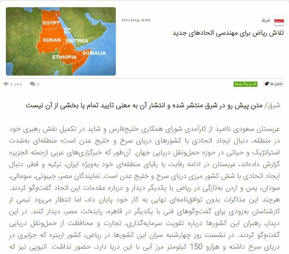بين الصفحات الإيرانية: استئناف العمرة بيد السعودية وقانون التقاعد يلاحق أئمة الجمعة 2