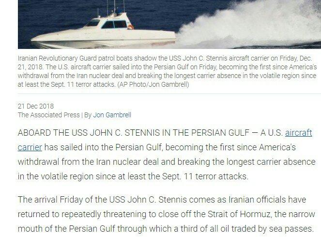واشنطن- طهران: حاملة الطائرات الأميركية تدخل المياه الخليجية على وقع أحداث متقاطعة 1