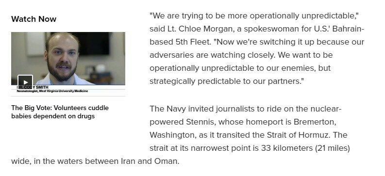 واشنطن- طهران: حاملة الطائرات الأميركية تدخل المياه الخليجية على وقع أحداث متقاطعة 3