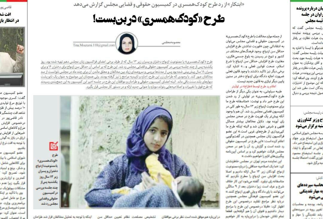شبابيك إيرانية/ شباك الثلاثاء: الدفاع عن وثائقي رفسنجاني والسرقة تجتاح طهران 3