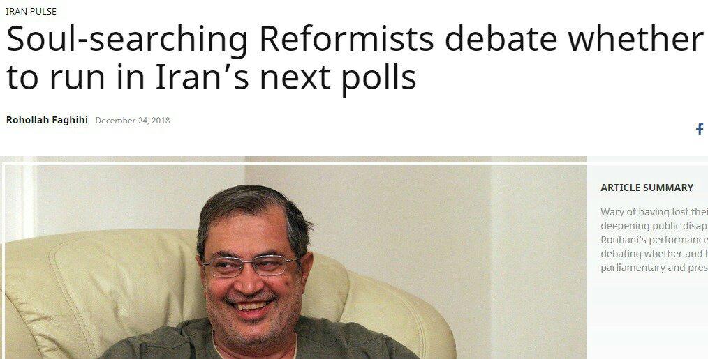 واشنطن - طهران: الإصلاحيون ونقاش الانتخابات المقبلة 1