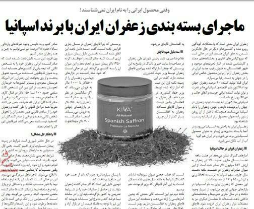 شبابيك إيرانية / شباك الأحد: أدمغة إيران تهاجر- أزمة اقتصاد الموسيقى 1