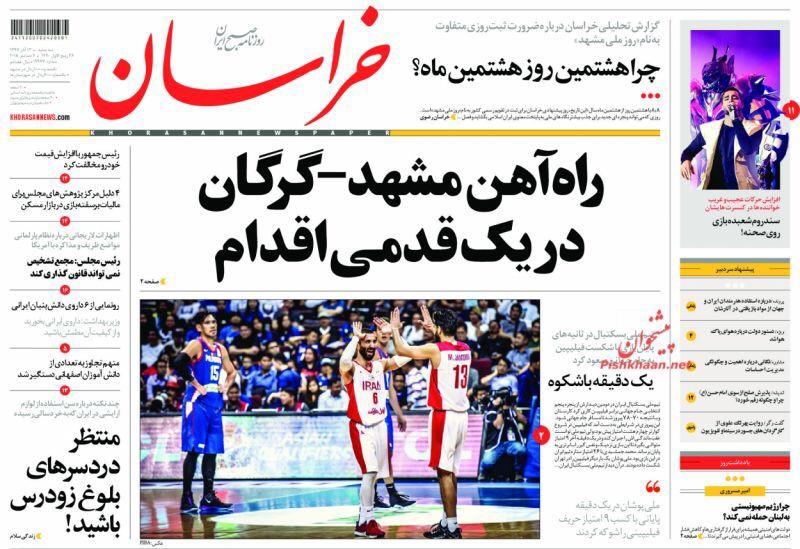 مانشيت طهران: قطر خارج أوبك ورئيس البرلمان يقول إما الشفافية أو الحرية 2