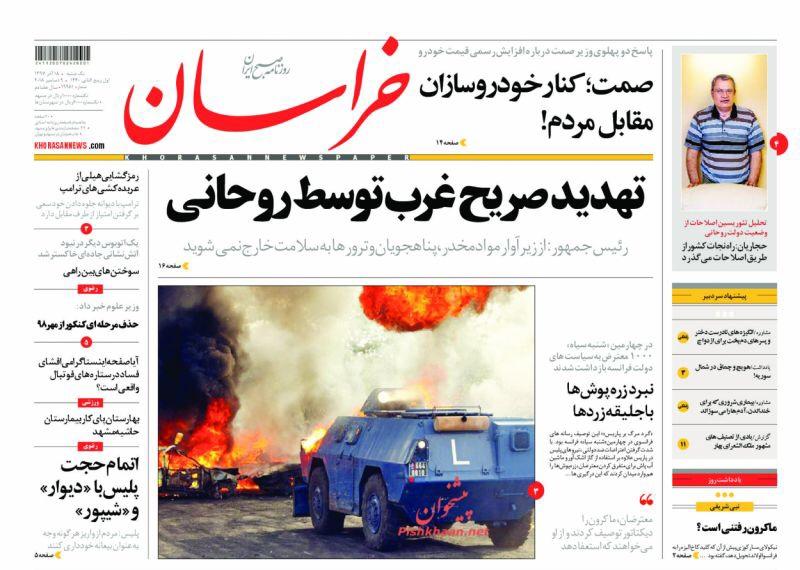 مانشيت طهران: روحاني يحذر الغرب من عاصفة المخدرات واللاجئين والإرهاب 5