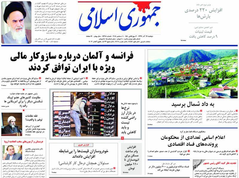 """مانشيت طهران: فوضى في فرنسا ومنافس سابق لروحاني """"من رحمة الله اني لم أربح"""" 3"""
