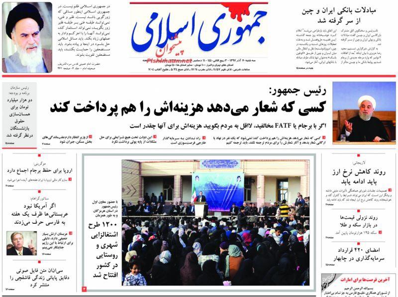 مانشيت طهران: طهران بوابة للمدن الذكية وروحاني يتمنى لو يفهم خصومه الإسلام 5