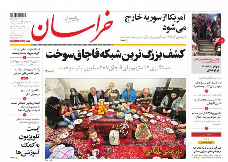 مانشيت طهران: المجلس تحت النار وليلة يلدا ليلة الأغنياء 5