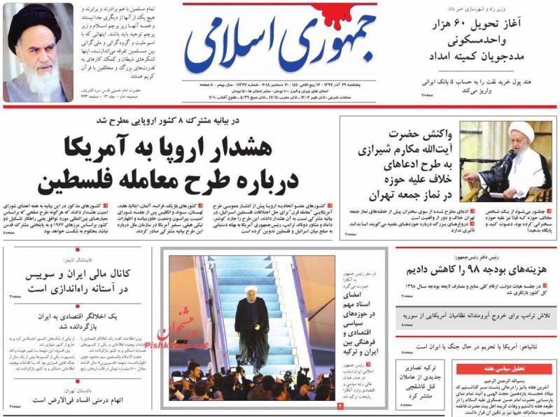 مانشيت طهران: المجلس تحت النار وليلة يلدا ليلة الأغنياء 3
