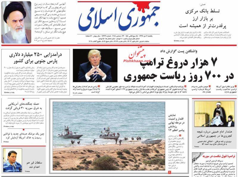 مانشيت طهران: مناورة إيرانية عند تقاطع النفط العالمي وظريف يثير الجدل مجددا 6