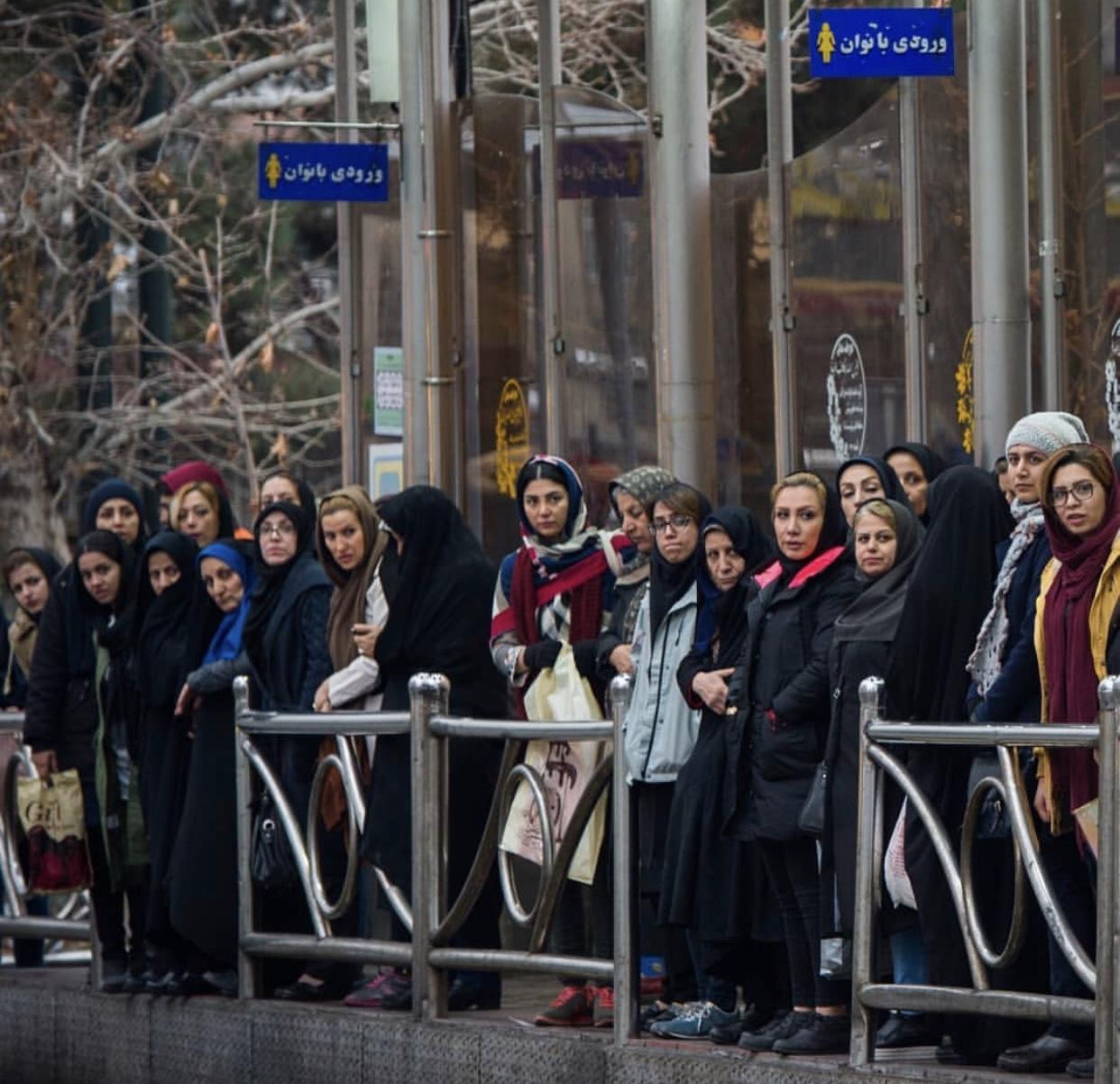 عدسة إيرانية: محطة إنتظار 1