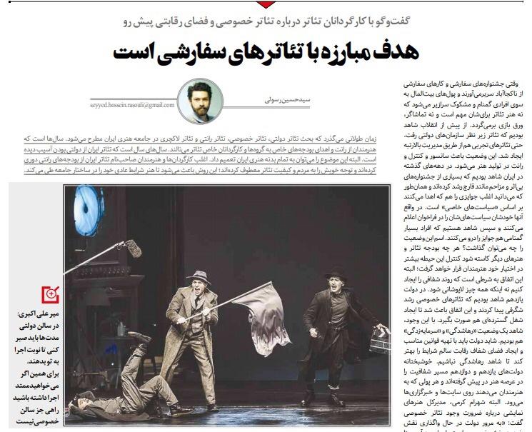 شبابيك إيرانية/ شباك الثلاثاء: انتشار الفقر والعنف في المدن الإيرانية 4