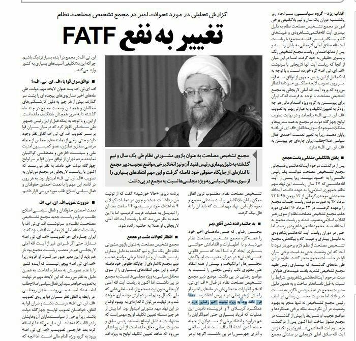 """بين الصفحات الإيرانيّة: لا تنتظروا """"الربيع السعودي"""" وارتهان الاقتصاد للنفط مستمر 3"""