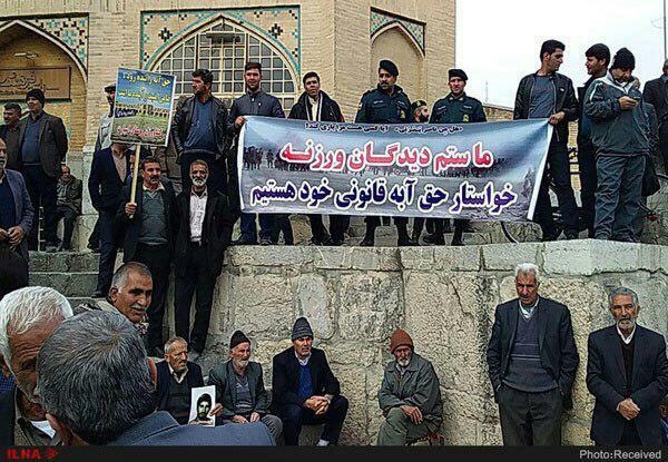 شبابيك إيرانية / شباك الأربعاء مائة عام على دار الفنون واعتصام للمزارعين في أصفهان 1
