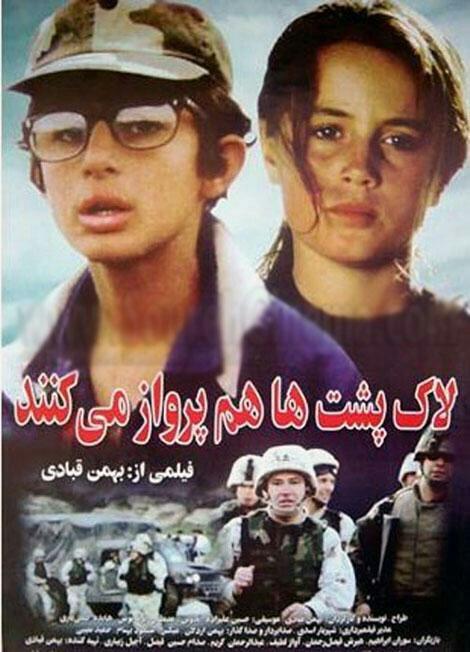 بالفيديو ـ خمسة من إيران: خمسة أفلام سينمائية إيرانية حصدت جوائز عالمية 2