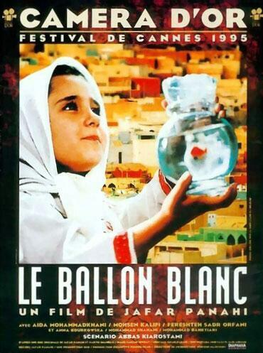 بالفيديو ـ خمسة من إيران: خمسة أفلام سينمائية إيرانية حصدت جوائز عالمية 4