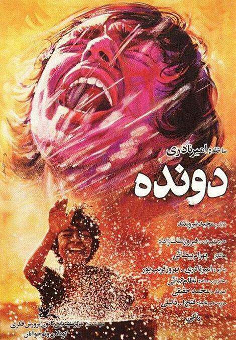 بالفيديو ـ خمسة من إيران: خمسة أفلام سينمائية إيرانية حصدت جوائز عالمية 5