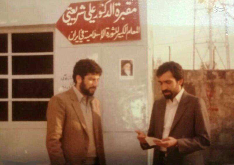 شخصيات إيرانية: إبراهيم رئيسي .. رجل المناصب الحرجة 3