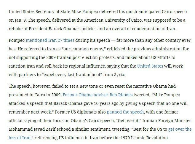 واشنطن- طهران: بومبيو يدعو للتشدد مع إيران ويتجاهل الابتعاد الأوروبي عن الموقف الأميركي 2