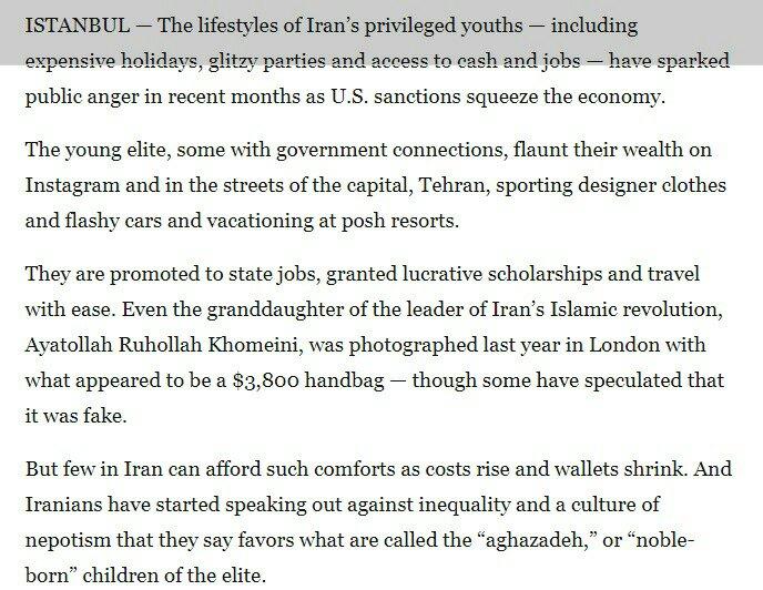 واشنطن - طهران: العقوبات تظهر الفوارق الطبقية في إيران 1