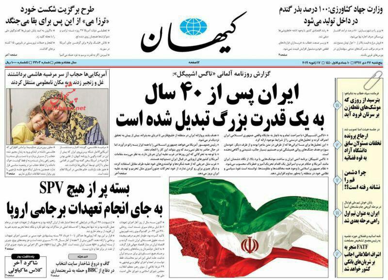 مانشيت طهران: لا تلعبوا بذيل الأسد 1