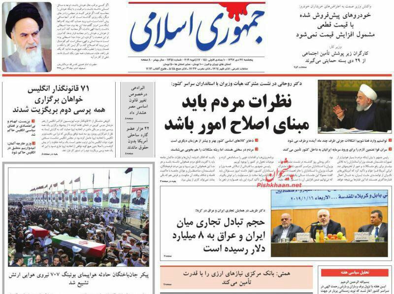 مانشيت طهران: لا تلعبوا بذيل الأسد 4