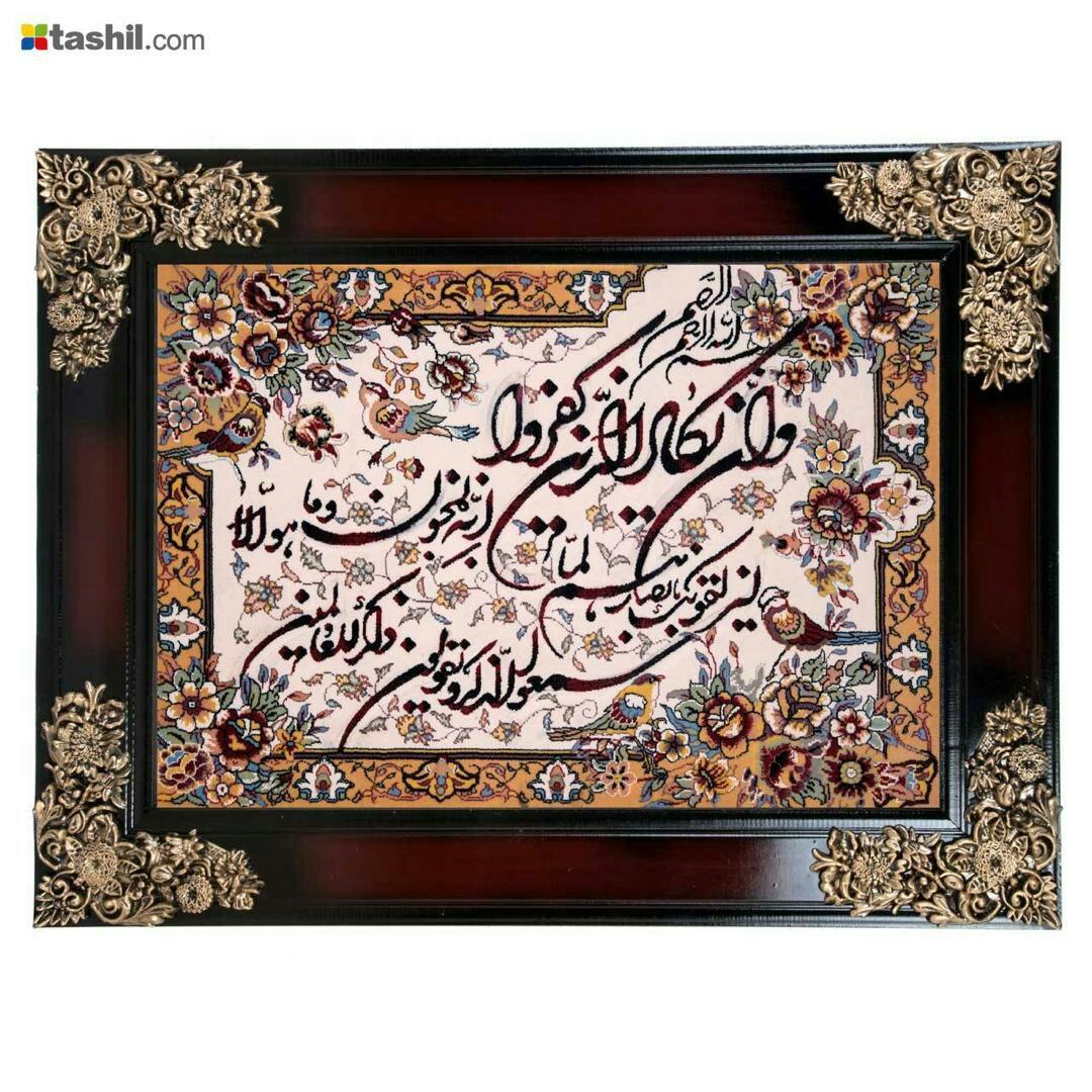 خمسة من إيران: خمس حِرف وفنون يدوية إيرانية 3