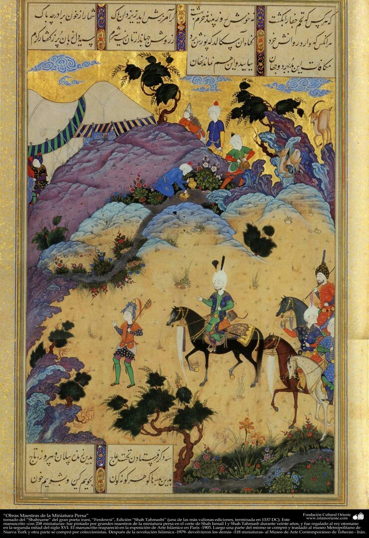 خمسة من إيران: خمس حِرف وفنون يدوية إيرانية 2