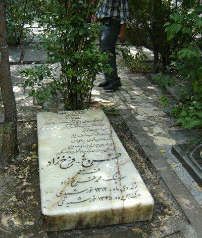 شخصيات إيرانية: فروغ فَرُّخزاد .. شاعرة التمرّد وعاشقة الرسائل 12