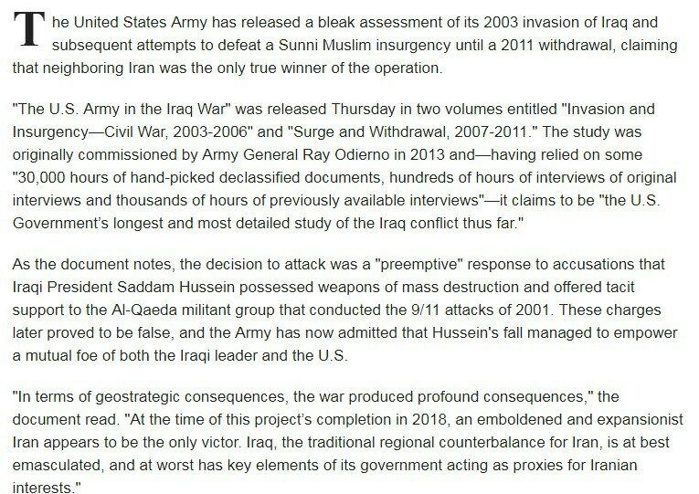 واشنطن - طهران: تقييم للجيش الأميركي: إيران هي الفائزة من غزونا للعراق! 1