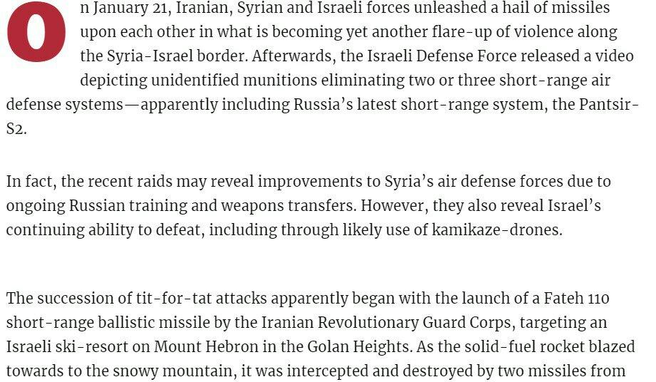 واشنطن - طهران: الاشتباك الأخير بين إسرائيل وسوريا بدأ بصاروخٍ إيرانيٍّ 1