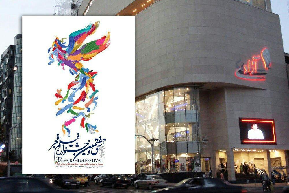 """شبابيك إيرانية/ شباك الخميس: عمليات التحوّل الجنسي في إيران بالآلاف والانتقاد يرافق """"فجر"""" 4"""