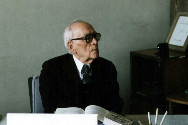 خمسة من إيران: خمسة من أشهر علماء إيران المعاصرين 1