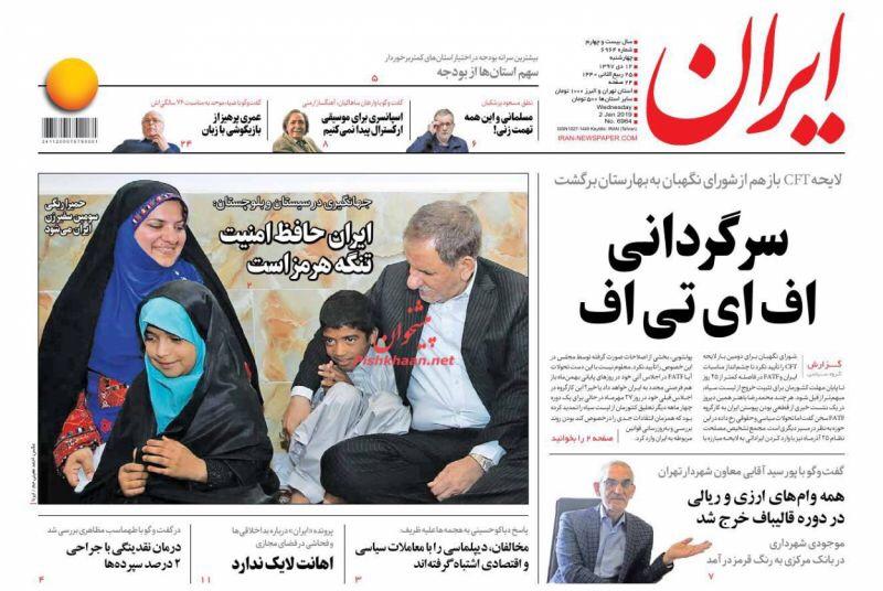 مانشيت طهران: تخوف من الانتخابات الرئاسية القادمة 1